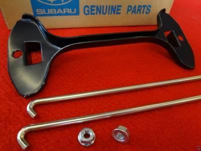 OEM Subaru - Impreza 93-07 / WRX & STi 93-07 / Forester 98-08 / Legacy Outback 95-04 / Baja 03-06 Battery Tie Down Kit Subaru OEM