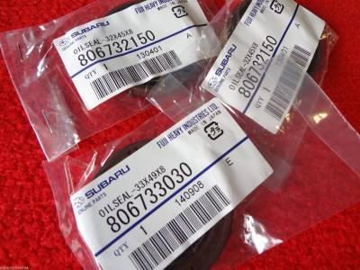 Six Star Head Gaskets USA - Six Star MLS Head Gasket Kit Subaru 2.5 SOHC Impreza 99-11 / Forester 99-10 / Outback & Legacy 99-09 - Image 5